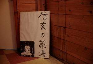 fujiki_yuki - 45
