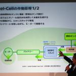 「2020年にも実用化!? バイオエタノール燃料使用の「e-Bio Fuel-Cell」技術」の6枚目の画像ギャラリーへのリンク