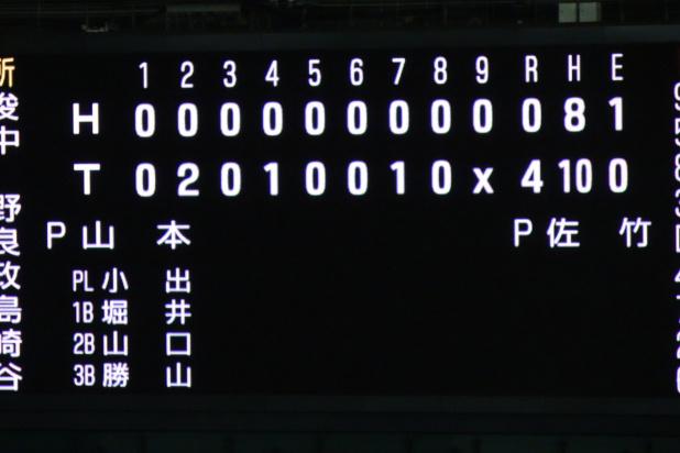 20160727001