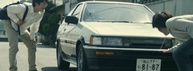 AE86_purchase