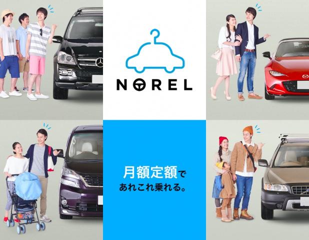 NOREL_02