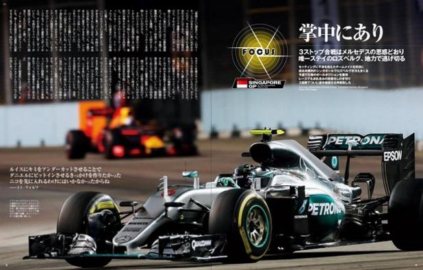 【F1速報×F1女子~シンガポールGP号~】ドライバーズチャンピオンシップリーダーに舞い戻りニコニコのロズベルグ選手