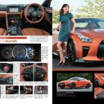 新型GT-Rのインテリアは「スパルタン」から「高級」に大進化! - 2201