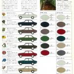 660000_toyota_corolla_catalog_color