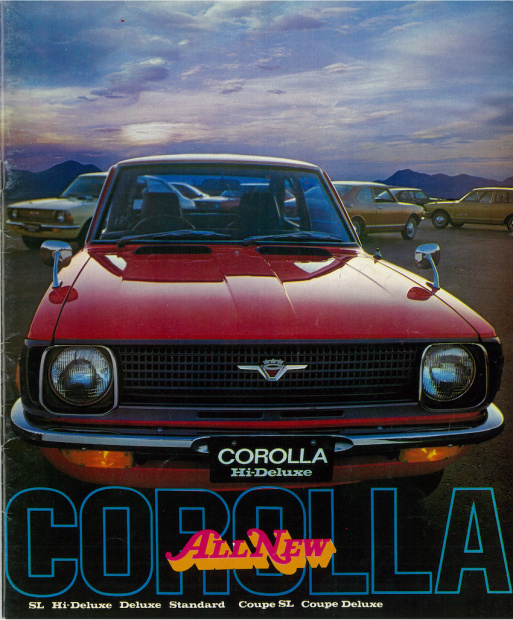 700000_corolla_2nd_catalog_ll