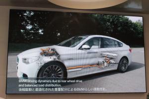 BMW_FCV_05
