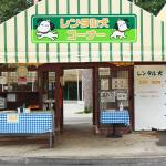 愛犬とプジョー308 Allure BlueHDiで楽しむ妄想ドライブデート【後編】 PR - _MG_6948c