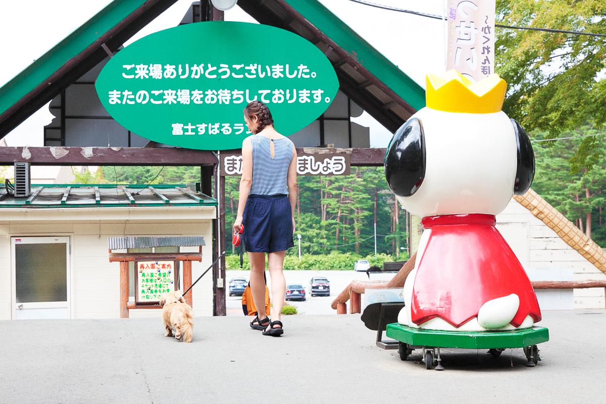 「愛犬とプジョー308 Allure BlueHDiで楽しむ妄想ドライブデート【後編】 PR」の20枚目の画像