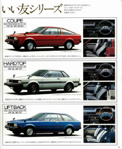 corolla4th not Sedan