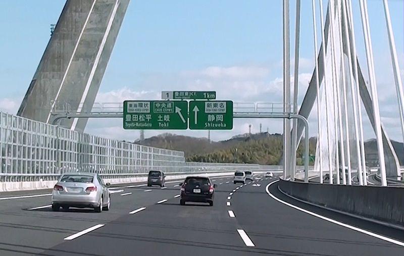 新 東名 高速 道路