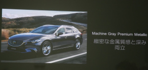 20160913Atenza MC Shijo_053