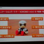 20160927Toyota KIROBO_mini009