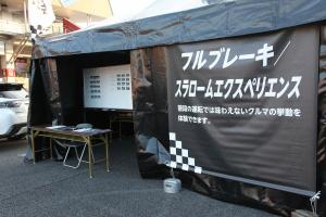 20161014WEC Fuji_060