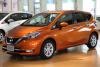 20161024Nissan Note e-Power_016