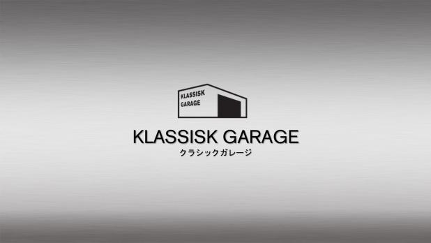 CLASSIC GARAGE④