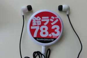 CIMG6108