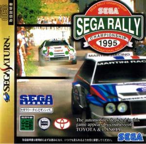 rallygames-36