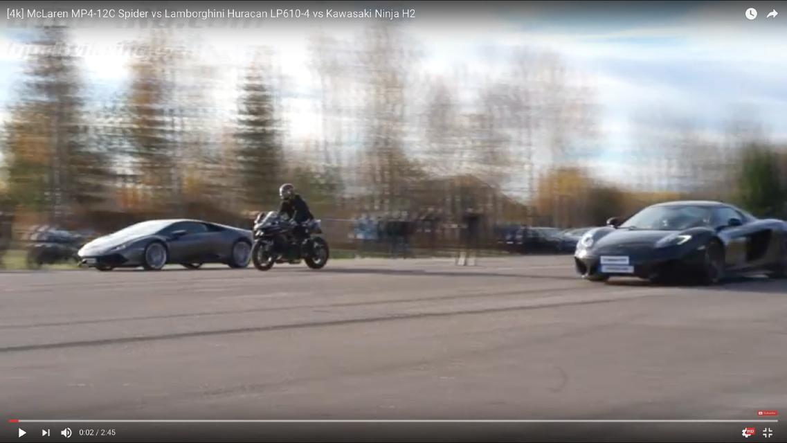 「勝負は一瞬でついた!? スーパーカー2台とバイクが加速対決【動画】」の1枚目の画像