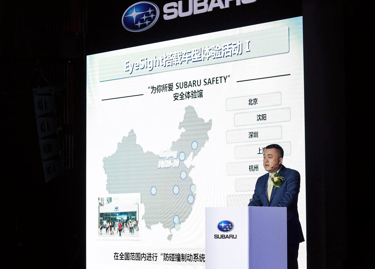 Subaru_EyeSight