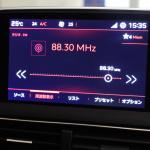 「【新型プジョー3008】VWティグアンがライバルのCセグメント派生SUVが公開」の15枚目の画像ギャラリーへのリンク