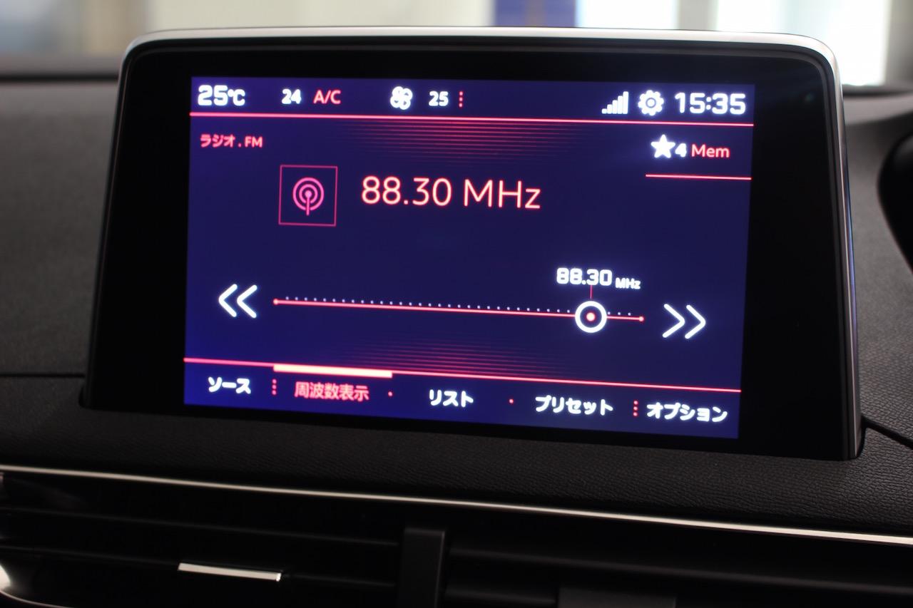 「【新型プジョー3008】VWティグアンがライバルのCセグメント派生SUVが公開」の8枚目の画像