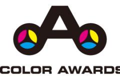ACA2016ロゴ