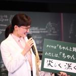 20170110bs-haruka-ayase_026