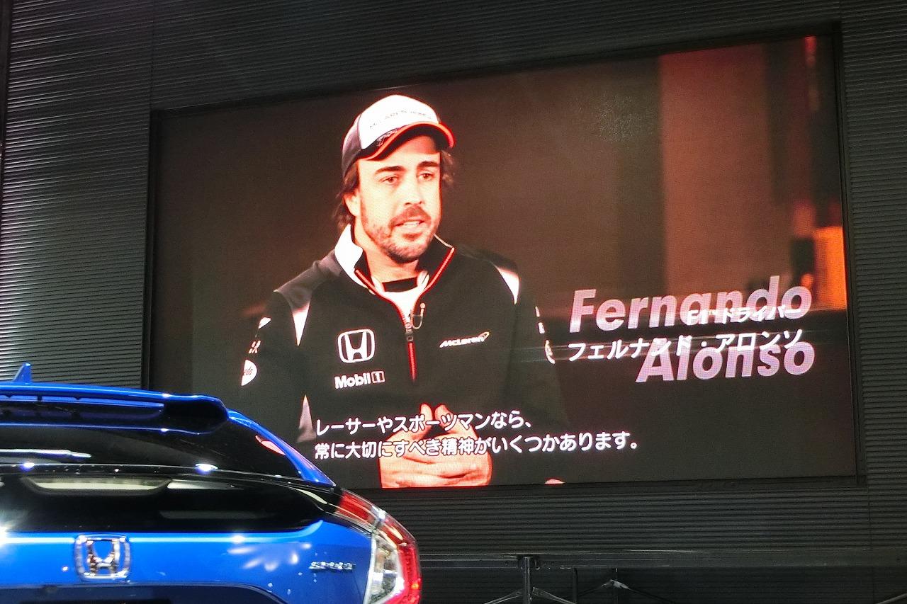 「【東京オートサロン2017】F1ファン必見!NSXに隠されたお宝と会場内のF1関連アイテムたち」の10枚目の画像