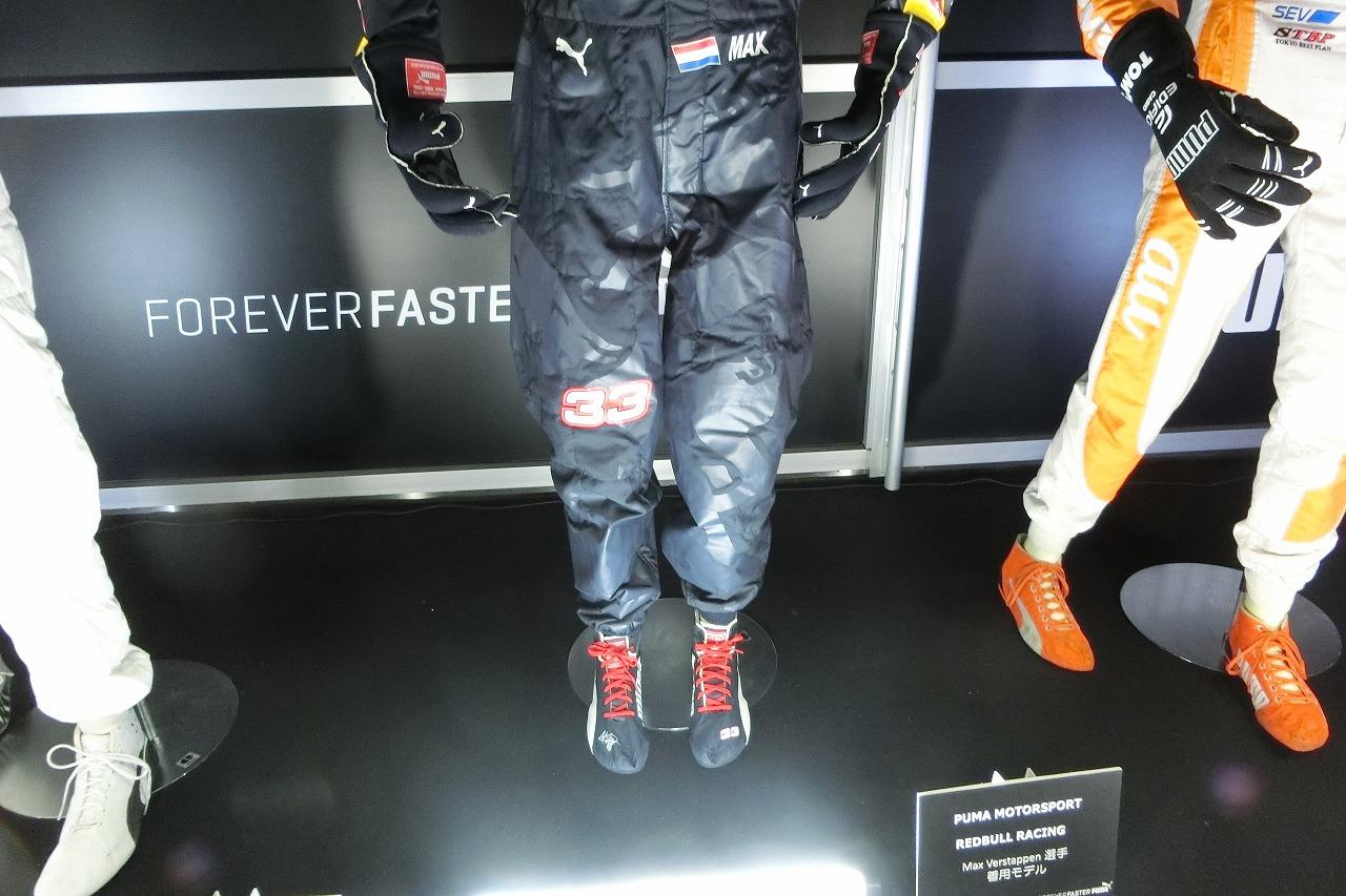 「【東京オートサロン2017】F1ファン必見!NSXに隠されたお宝と会場内のF1関連アイテムたち」の12枚目の画像