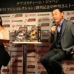 元F1ドライバー中嶋悟さんがアイルトン・セナを『優しい弟』と思ったワケは? - img_3464