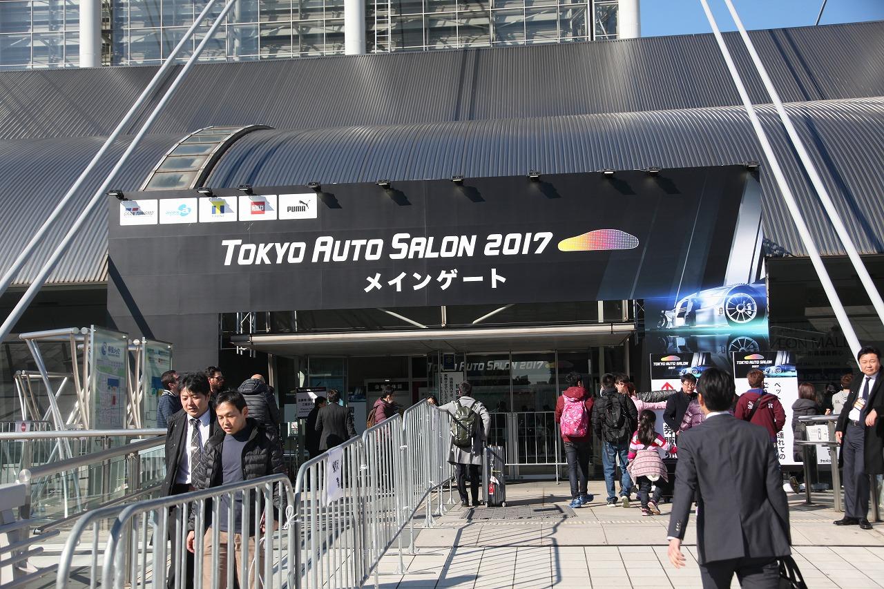 「【東京オートサロン2017】F1ファン必見!NSXに隠されたお宝と会場内のF1関連アイテムたち」の40枚目の画像