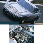 1981年最高速総決算、930ターボ、Z、SA22RX-7、ジャパン、ローレル、コルベット、トランザムどれが勝った? - F1-Z