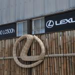 「製品から作品へ」1日に48台と少量生産が行われるレクサスLC500、LC500hのファイナルアッセンブリーラインは他のトヨタ車とどう違う? - MOR_4229