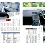 技術世界一を目指した8代目、R32スカイラインの「超感覚」とは?【スカイライン60周年記念】 - s59