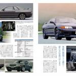 技術世界一を目指した8代目、R32スカイラインの「超感覚」とは?【スカイライン60周年記念】 - s60