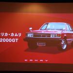 驚きの新機軸を「フルTNGA」で実現した新型トヨタ・カムリの狙いとは? - 20170718Camry_048