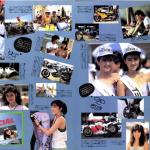 レースクイーンの始まりは「日本の鈴鹿8耐」だったって知ってましたか!? - スクリーンショット 2017-07-28 17.21.22