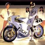 レースクイーンの始まりは「日本の鈴鹿8耐」だったって知ってましたか!? - スクリーンショット 2017-07-28 17.19.04