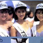 レースクイーンの始まりは「日本の鈴鹿8耐」だったって知ってましたか!? - スクリーンショット 2017-07-28 17.21.47