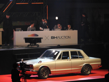 BH_Auction02-DSCN6947-20180113130252-380