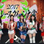 【GOODRIDE日本レースクイーン大賞2017】阿久津真央さんGP獲得で、Pacific Fairiesが史上初のチーム三冠! - b01