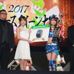 【GOODRIDE日本レースクイーン大賞2017】阿久津真央さんGP獲得で、Pacific Fairiesが史上初のチーム三冠! - b02