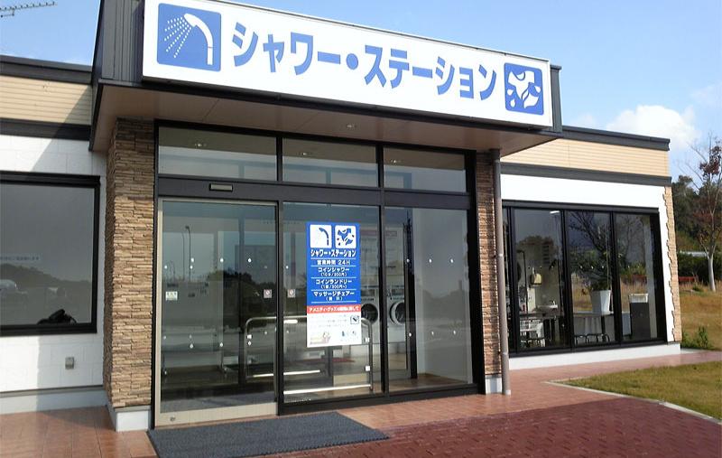 【保存版】入浴施設・コインシャワーがあるPA/SA(その4)【車中泊女子の全国縦断記】