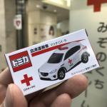 【東京オートサロン2018】オートサロン見学で疲れたときは献血で休憩!? 抽選で来年のオートサロン入場券をプレゼント - unnamed (1)