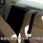 【平成初期の名車列伝】ありそうで無い、5ナンバーFRセダン・BMW E36系3シリーズ - 02.00_01_13_00.Still015