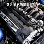 【平成初期の名車列伝】ありそうで無い、5ナンバーFRセダン・BMW E36系3シリーズ - 02.00_01_44_28.Still017