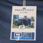 【JAPANキャンピングカーショー2018】現在の一番人気は「バンコン」。最新の人気モデル「レクビィTopsail」をチェック - IMG_4559