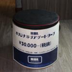 【JAPANキャンピングカーショー2018】現在の一番人気は「バンコン」。最新の人気モデル「レクビィTopsail」をチェック - IMG_4561