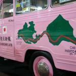 ピンクのクラウンならぬピンクのランクルが昭和35年にアメリカ大陸を縦断。アラスカからチリまで、夢を乗せて走った - IMG_20180304_142434
