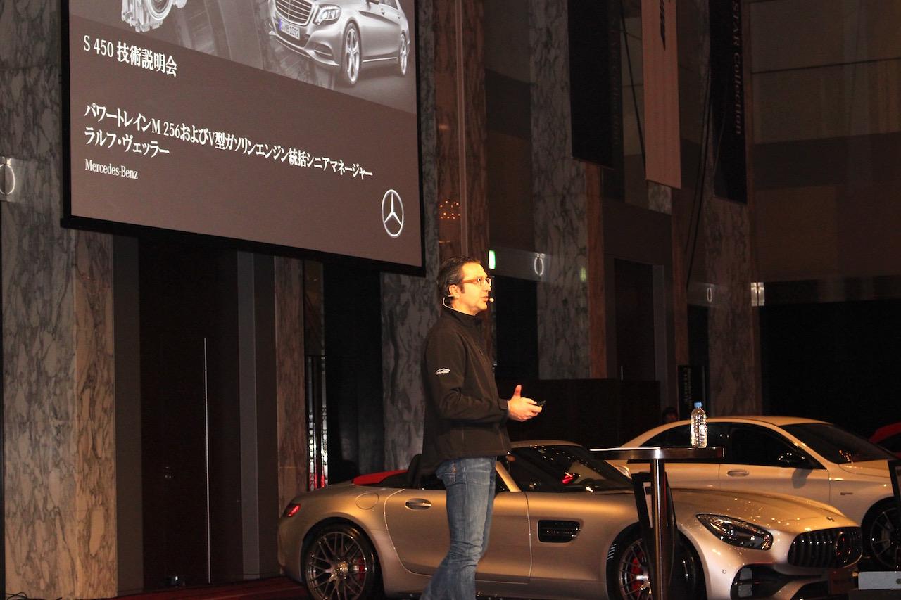 「【新車】ISG、新型直列6気筒エンジン、電動スーパーチャージャーを搭載したメルセデス・ベンツ S 450が発表」の4枚目の画像